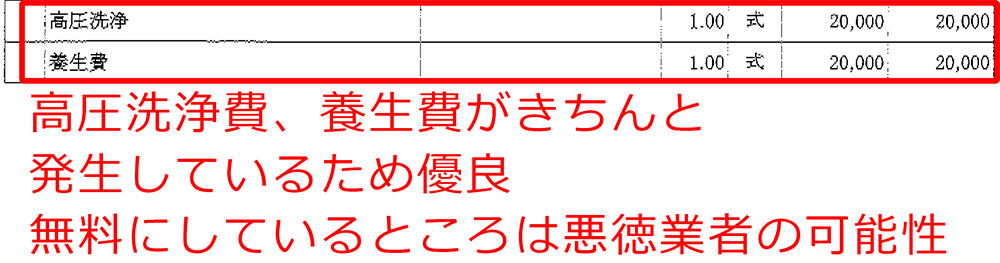 mitsumorisyo2-3